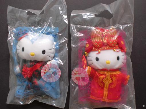 Hello Kitty Mcdonald S Toys : Hello kitty mcdonald s happy meal teenage mutant ninja turtles toy